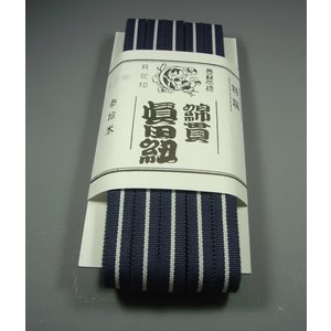 スフ一重真田紐 約12mm 30m(紺白)   ※幅は多少、前後することがございます。  桐箱/ラッピング/祭り/ハンドメイド |machida-ito