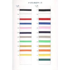 サンプル帳(ナイロン朱子テープ)|machida-ito