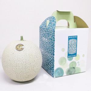 まちだシルクメロン(ゴールド)まちだ新農法で作られたジューシーで濃密な甘さが凝縮した糖度のある高級メロン|machida-melon