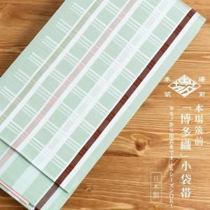 日本製 【ネコポス発送】【緑】【多色】