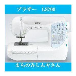 ミシン 本体 ブラザー コンピューターミシン LS-700|machimishi