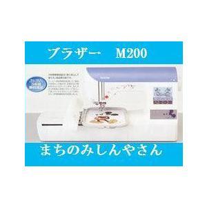 ミシン 本体 ブラザー コンピューター刺繍ミシン イノヴィス M200(ミッキー) 刺繍機付セット|machimishi