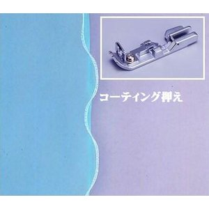 【ミシン部品】JUKI(ジューキ)ロックミシン用 コーディング押え|machimishi