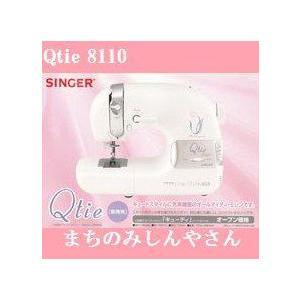 ミシン シンガー 電子ミシン QT-8110(QT8110)|machimishi