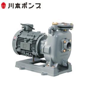 川本ポンプ GS3-405CE1.5 自吸タービンポンプ   三相200V 1.5kW 50Hz  ...