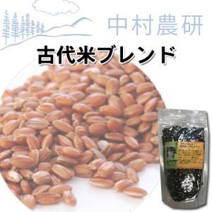 黒米、赤米、緑米の3種類の古代米をブレンドしてあります。古代米をお試しならまずはブレンドから始めるの...