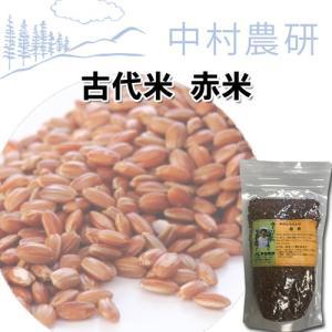 赤米は縄文時代に日本に初めて伝えられ栽培された米と言われ、赤飯の起源と考えられています。白米と混ぜて...