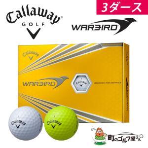 【2018年モデル】 Callaway キャ...の関連商品10