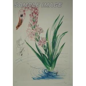 サルバドール・ダリ「シュールリアリスティックな花」より「チューベローズと植物的な白鳥」(版画)【額縁無し】[A190009]Salvador Dali|machinoiriguchi2