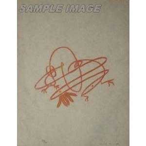 マックス・エルンスト「かわいい仔羊」より「表紙絵」(Aux petits agneaux I)(版画)【額縁無し】[A210002]Max Ernst|machinoiriguchi2