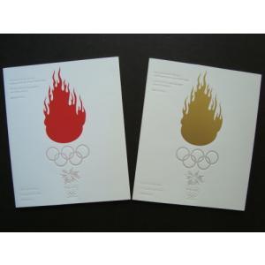 「長野オリンピック開会式・閉会式プログラム(2冊セット)」[B170157]|machinoiriguchi2