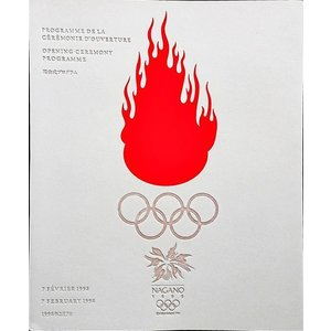 「長野オリンピック開会式プログラム」[B180138] machinoiriguchi2