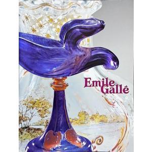 「エミール・ガレ 創造の軌跡展」[B190064]|machinoiriguchi2