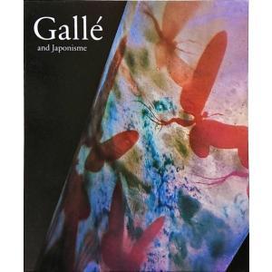 「ガレとジャポニスム」[B190083]|machinoiriguchi2