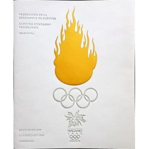 「長野オリンピック閉会式プログラム」[B190086]|machinoiriguchi2