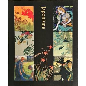 「ジャポニスム展 世紀末から 西洋の中の日本」[B190095]|machinoiriguchi2