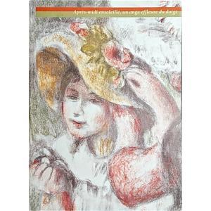 「版画に見る印象派「陽のあたる午後、天使の指がそっと」展」[B190104]|machinoiriguchi2