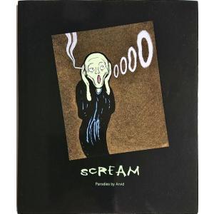 「叫び - アルヴィドによるパロディ(Scream - Parodies by Arvid)」[B190111]|machinoiriguchi2