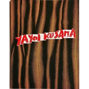 「草間彌生展(Yayoi Kusama Recent Works)」[B190129]|machinoiriguchi2