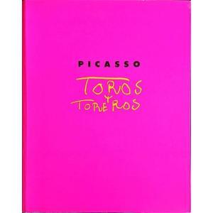 「ピカソ展(Picasso Toros y Toreros)」[B190245]|machinoiriguchi2