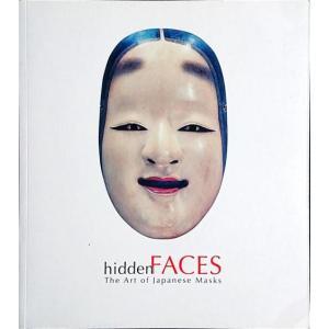「hidden FACES The Art of Japanese Masks(古面と装束)」[B190268]|machinoiriguchi2