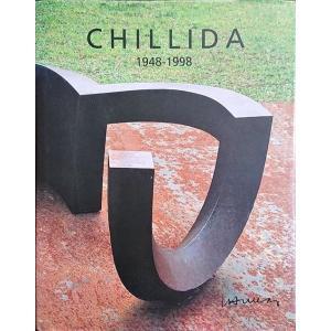 「チリーダ展(Chillida 1948-1998)」[B190285]