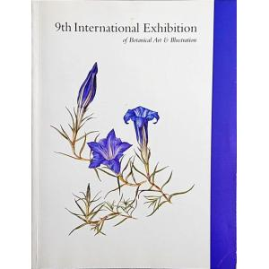 「第9回国際植物画展(9th International Exhibition of Botanical Art & Illustration)」[B190319]|machinoiriguchi2
