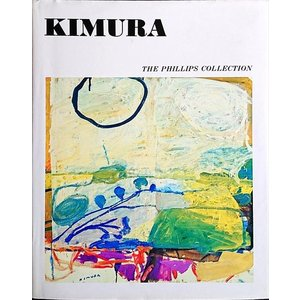 「木村忠太展(Kimura Paintings and Works on Paper 1968-1984)」[B190324]|machinoiriguchi2