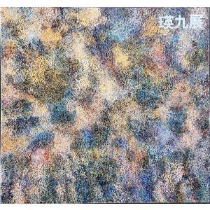 「現代美術の父 瑛九展(1979年)」[B190325]|machinoiriguchi2