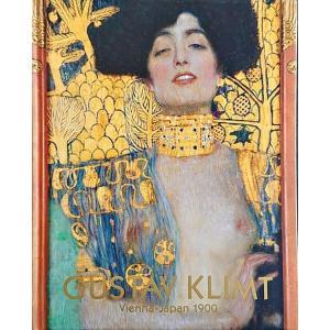 「クリムト展 ウィーンと日本 1900」[B190337]