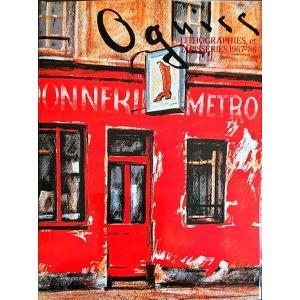 「荻須高徳 リトグラフ・タピスリー 1967-86(OGUISS Lithographies et Tapisseries 1967-86)(オリジナルリトグラフ1点入り)」[B190359]