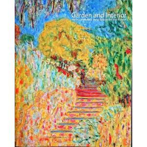 「ボナールの庭、マティスの室内 日常という魅惑」[B200063]