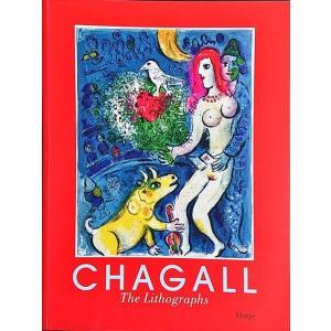 「シャガール リトグラフカタログレゾネ(Marc Chagall The Lithographs La Collection Sorlier)」[B200068]