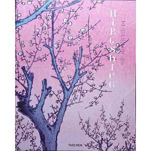 「歌川広重 名所江戸百景(Hiroshige: One Hundred Famous Views of Edo)英独仏3ヶ国語版」[B200151]|machinoiriguchi2