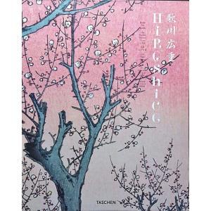 「歌川広重 名所江戸百景 英日仏3ヶ国語版」[B200200]|machinoiriguchi2