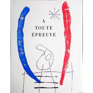 「ジョアン・ミロ詩画集(Joan Miro: A Toute Epreuve)(復刻版)」[B200287]|machinoiriguchi2
