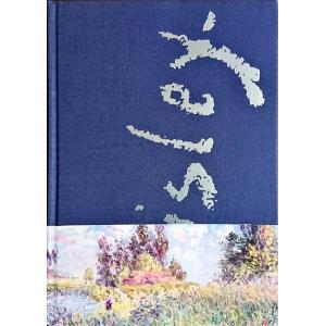 「アルフレッド・シスレー展 印象派、空と水辺の風景画家」[B200294]|machinoiriguchi2