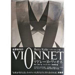 「ヴィオネ(1991年)」[B200336]|machinoiriguchi2