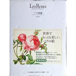 「Les Roses バラ図譜(豪華愛蔵版)」[B200339]|machinoiriguchi2