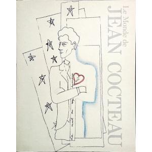 「ジャン・コクトーの世界展 Le monde de Jean Cocteau」[B200359]|machinoiriguchi2