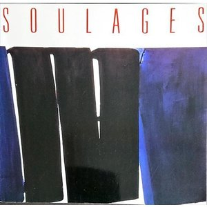 「スーラージュ展(1984年)」[B200387] machinoiriguchi2