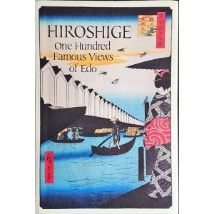 「広重 名所江戸百景(Hiroshige One Hundred Famous Views of Edo)」[B200388] machinoiriguchi2