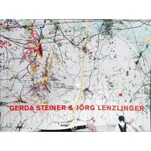 「ゲルダ・シュタイナー&ヨルク・レンツリンガー作品集(Gerda Steiner&Jorg Lenzlinger: Brainforest)」[B200404] machinoiriguchi2