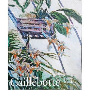 「カイユボット展(Caillebotte Peintre et jardinier)」[B200408] machinoiriguchi2