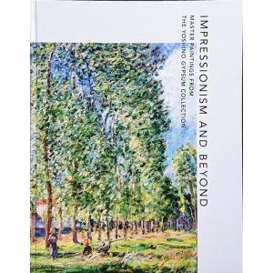 「印象派からその先へ 世界に誇る吉野石膏コレクション」[B210011] machinoiriguchi2