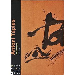 「タピエス展(Antoni Tapies Les Annees 90)」[B210013] machinoiriguchi2