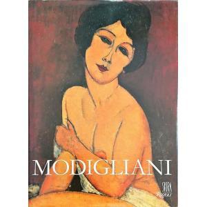 「モディリアーニ作品集(Modigliani)」[B210033]|machinoiriguchi2
