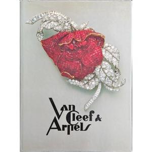 「ヴァン クリーフ&アーペル(Van Cleef&Arpels)」[B210035]|machinoiriguchi2