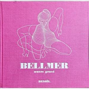 「ハンス・ベルメール版画カタログレゾネ(Hans Bellmer Oeuvre Grave)」[B210050]|machinoiriguchi2