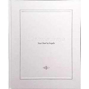 「ヴァンクリーフ&アーペル スタイルについての断章(Van Cleef&Arpels: Un exercice de style)(日本語版)」[B210057]|machinoiriguchi2